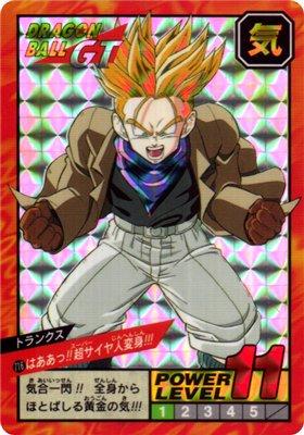 Dragon ball GT Super battle Power Level 744