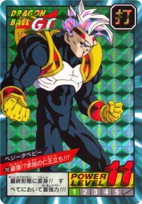 Dragon ball GT Super battle Power Level 796